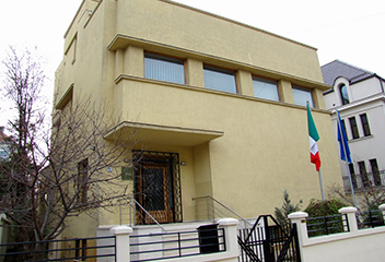 Italian Institut